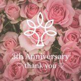 eyebis 3th Anniversary thank you♡【 日頃の感謝を込めて 】
